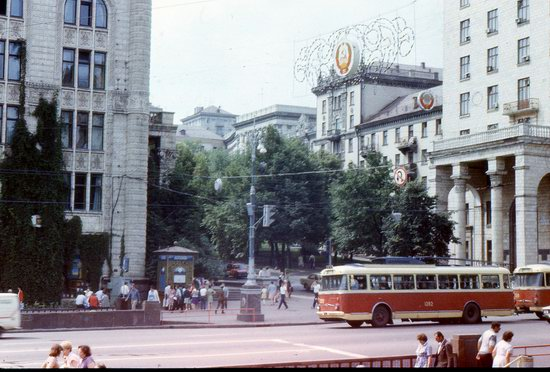 Kyiv - the Capital of Soviet Ukraine in 1985, photo 3