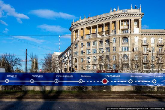 Dnipro - one of the most unusual cities of Ukraine, photo 19