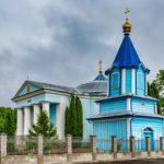 Holy Transfiguration Church in Oleksandriya