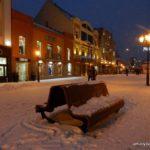 Snow-covered Streets of Uzhhorod