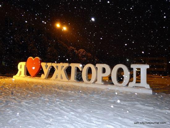 Snow-covered Streets of Uzhhorod, Ukraine, photo 23