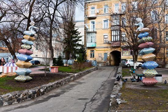 Children Landscape Park, Kyiv, Ukraine, photo 15