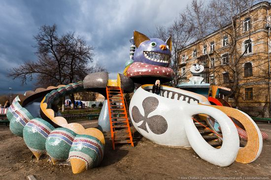 Children Landscape Park, Kyiv, Ukraine, photo 18