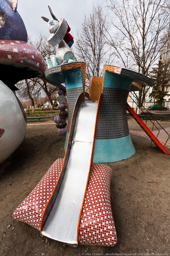 Children Landscape Park, Kyiv, Ukraine, photo 19