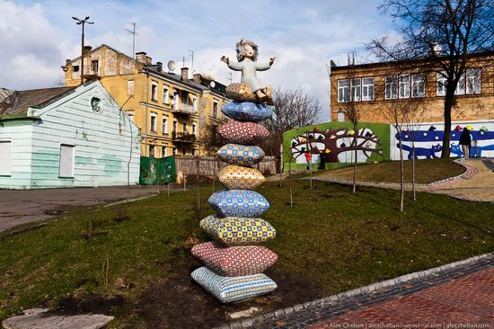 Children Landscape Park, Kyiv, Ukraine, photo 3