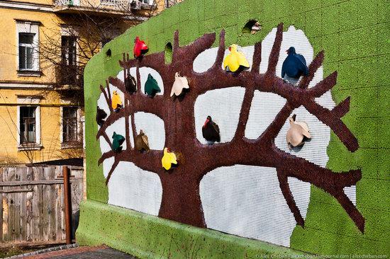 Children Landscape Park, Kyiv, Ukraine, photo 7