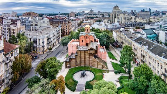 The Golden Gate of Kyiv, Ukraine, photo 2
