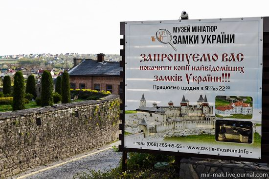 Museum of Miniatures Castles of Ukraine in Kamianets-Podilskyi, photo 2