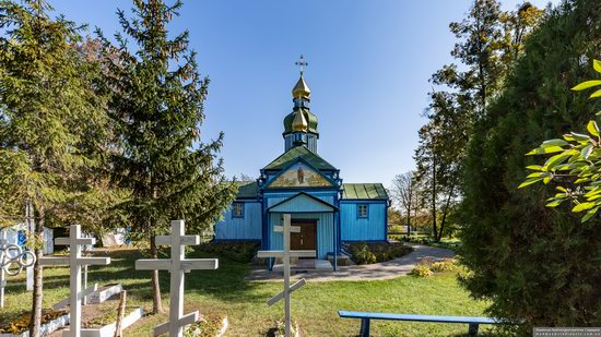 Church of Joseph the Betrothed in Zhytni Hory, Ukraine, photo 2