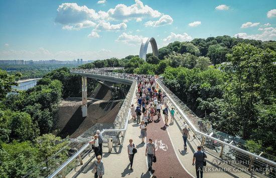 New Pedestrian and Bicycle Bridge in Kyiv, Ukraine, photo 1