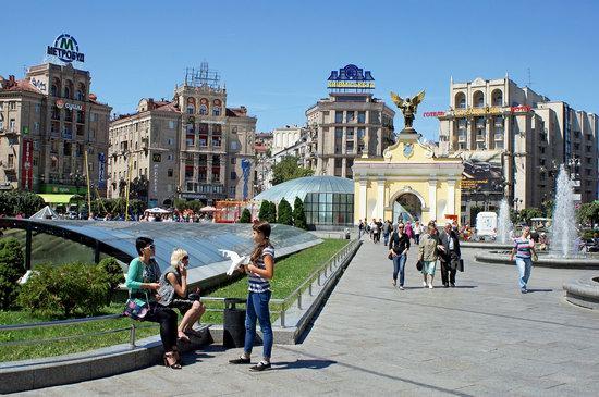 Kyiv - the capital of Ukraine, photo 2
