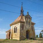 Roman Catholic Church-Chapel in Antoniv