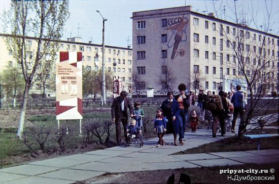 Pripyat before the Chernobyl disaster, Ukraine, photo 11