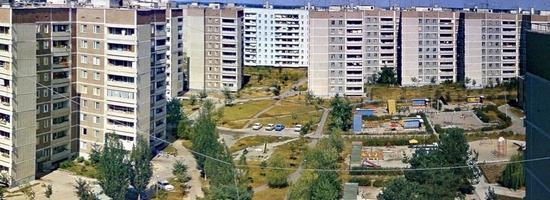 Pripyat before the Chernobyl disaster, Ukraine, photo 16