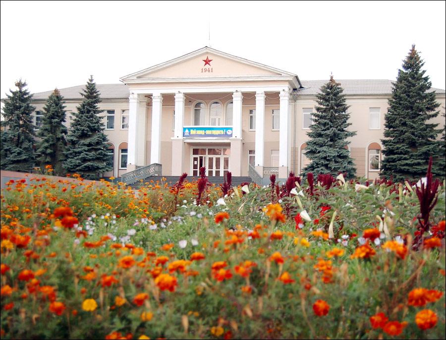 Alchevsk City Ukraine Guide - Alchevsk map