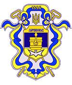 alchevsk city arms - مدينة الشيفسك ، أوكرانيا