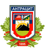 Antratsyt city coat of arms