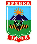 Bryanka city coat of arms