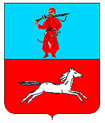 Cherkasy city coat of arms