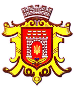 Chernivtsi city coat of arms