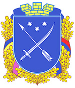 Dnepropetrovsk city coat of arms