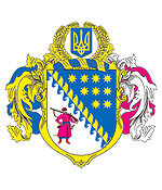 Dnepropetrovsk oblast coat of arms