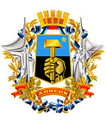 Donetsk city coat of arms