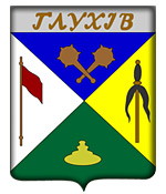 Glukhov city coat of arms