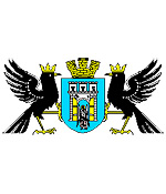 Ivano-Frankivsk city coat of arms