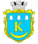Kalush city coat of arms