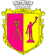 Kamianske city coat of arms