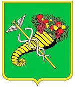kharkov city arms - مدينة خاركيف ، أوكرانيا
