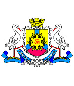 Kirovograd city coat of arms