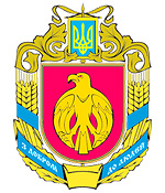 Kirovograd oblast coat of arms