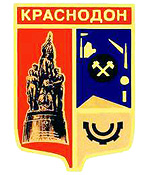 Krasnodon city coat of arms