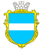 Kremenchug city coat of arms