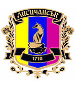 Lisichansk city coat of arms