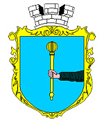 Lubny city coat of arms
