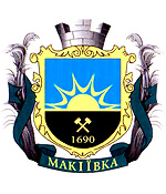 Makeevka city coat of arms