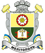 Melitopol city coat of arms