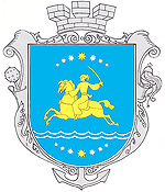 Nikopol city coat of arms