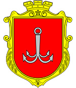 Odessa city coat of arms