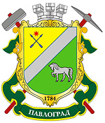 Pavlograd city coat of arms