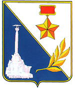 Sevastopol city coat of arms