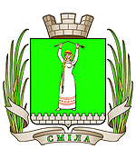 Smila city coat of arms
