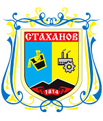 Stakhanov city coat of arms