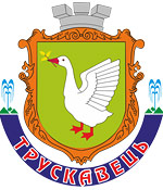 Truskavets city coat of arms