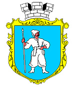 Uman city coat of arms