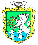 Yuzhnoukrainsk city coat of arms