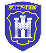 Zhitomir city coat of arms